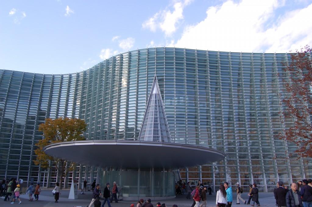 Centro Nacional de Arte de Tokio. Foto © Silvia Lucero