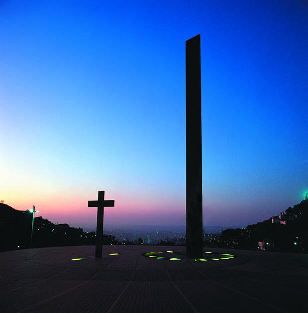 Plaza del Papa. Foto de la página oficial del gobierno de Belo Horizonte