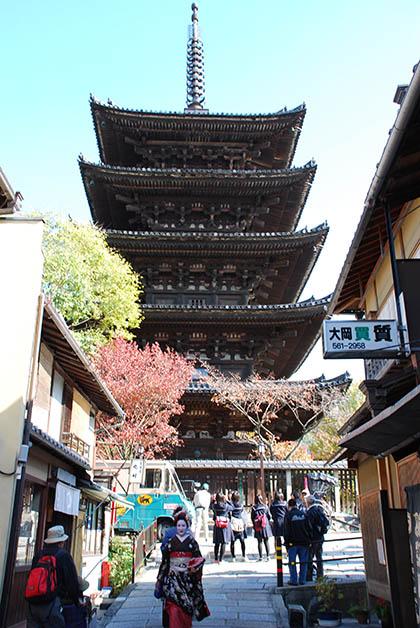 Pagoda Yasaka al fondo. Foto © Silvia Lucero