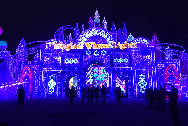 Entrada principal a Magical Winter Lights. Foto © Silvia Lucero