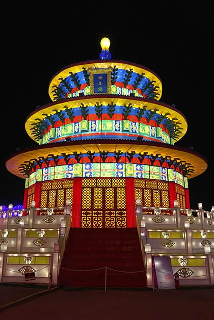 Templo del Cielo, el mismo que encuentras en Beijing. Foto © Silvia Lucero