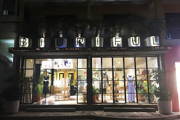 Boutique Biuriful. Foto © Silvia Lucero