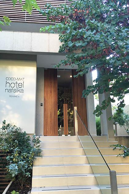 El hotel se encuentra en un barrio residencial de Atenas. Foto © Silvia Lucero