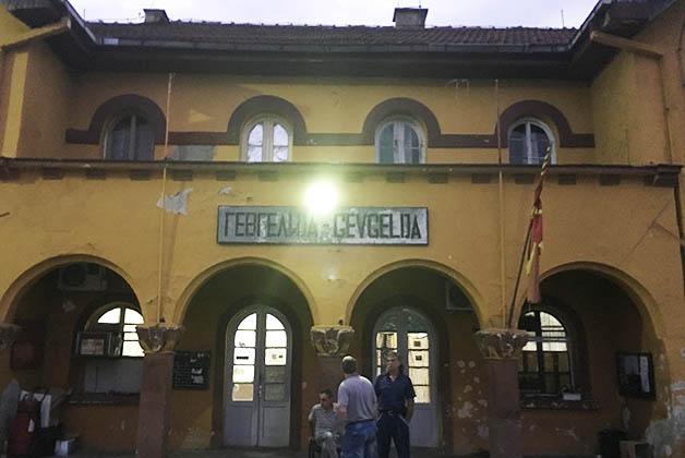 Estación donde tomamos el tren a Skopje. Foto © Silvia Lucero
